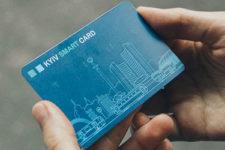 Смарт-карта и QR-билет: как работает новая система оплаты проезда в Киеве (видео)