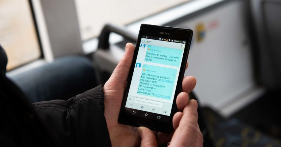 SMS-билет