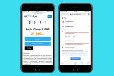 Оплата в один клик: Google Pay заработал в интернете