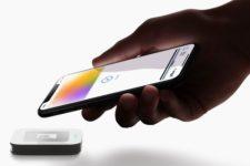 Apple представила собственную кредитную карту