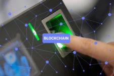 Распознавание лиц и блокчейн: представлен новый вид банкомата