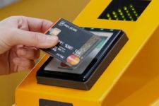 Киевский метрополитен назвал дату отказа от жетонов