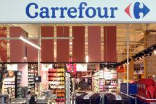 Крупнейшая сеть супермаркетов в ЕС тестирует биометрические платежи