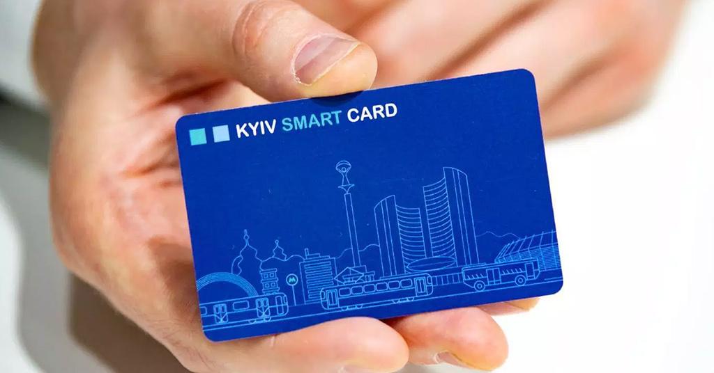 Как пополнить Kyiv Smart Card