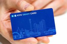 Как пополнить Kyiv Smart Card: появился еще один способ