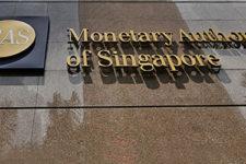 Назван лучший центральный банк мира