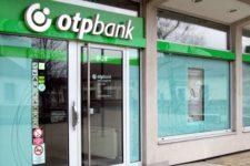 Еще один украинский банк запустил Apple Pay
