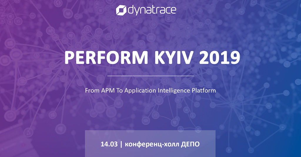 Dynatrace Perform 2019