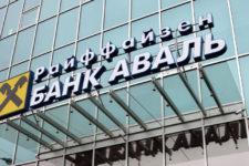 Крупнейший украинский банк подключил Apple Pay