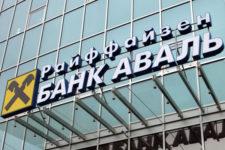 Крупнейший банк Украины сменит главу правления
