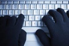 В Украине задержали крупную группу интернет-мошенников