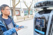 Роботы-охранники вышли на работу в одном из районов Пекина (фото)