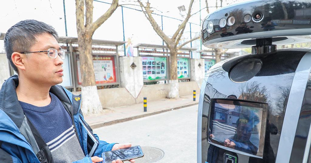 роботы-охранники