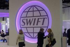 SWIFT тестирует блокчейн-платформу для голосований
