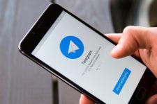 Telegram хотят удалить из App Store и Google Play: подан первый иск к Apple