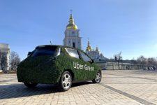 Uber запустил в Киеве сервис заказа электрокаров: что известно о Green