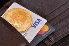 В Украине планируют легализацию криптовалют