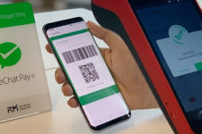 Объем транзакций WeChat Pay увеличился на 500%