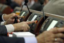 Срок от 5 до 10 лет: Рада приняла изменения в закон о незаконном обогащении