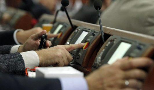 В Украине приняли закон о языке