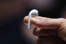 Apple запустила новый сервис для меломанов