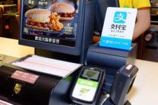 Оплата в приложении: McDonald's начал работать с крупной платежной системой