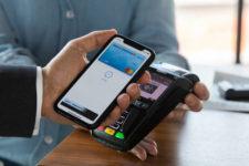 Apple Pay тепер доступний у Мексиці