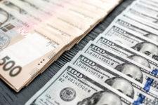 НБУ отменил валютные ограничения для бизнеса