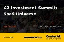 В Киеве пройдет форум про инвестиции 42 Investment Summit
