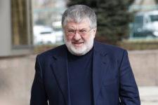 Судебные разбирательства с Коломойским ударили по бюджету страны