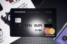 monobank собирается выпустить детскую карту: реакция пользователей