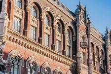 В НБУ назвали самые важные платежные системы Украины