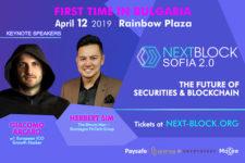 NEXT BLOCK София 2.0: в Болгарии пройдет блокчейн-конференция