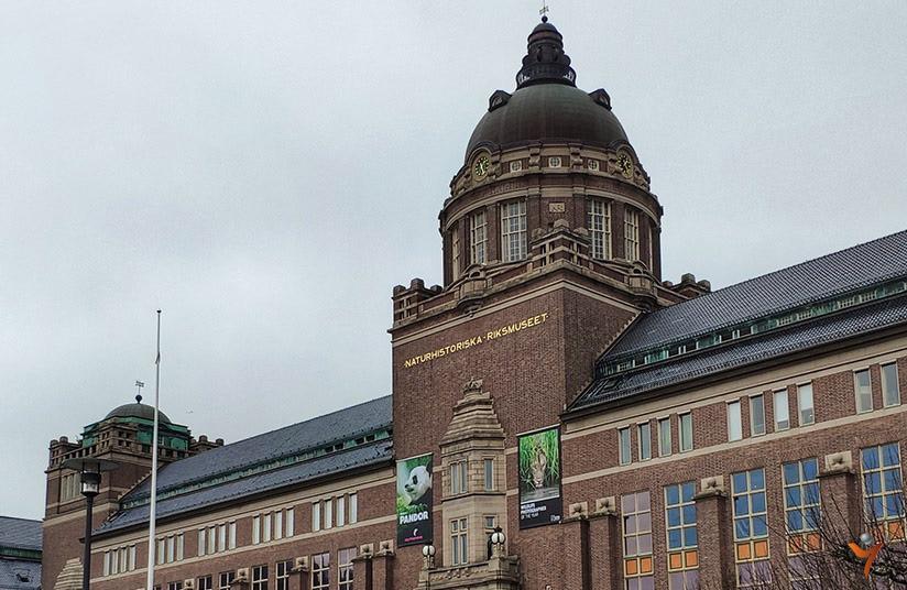 Бесплатные музеи Стокгольм