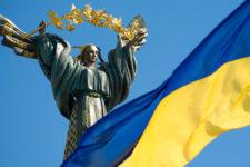 Час змін: Как принятие закона о языке повлияет на бизнес в Украине
