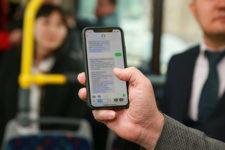 Vodafone запустил SMS-оплату проезда в еще одном городе