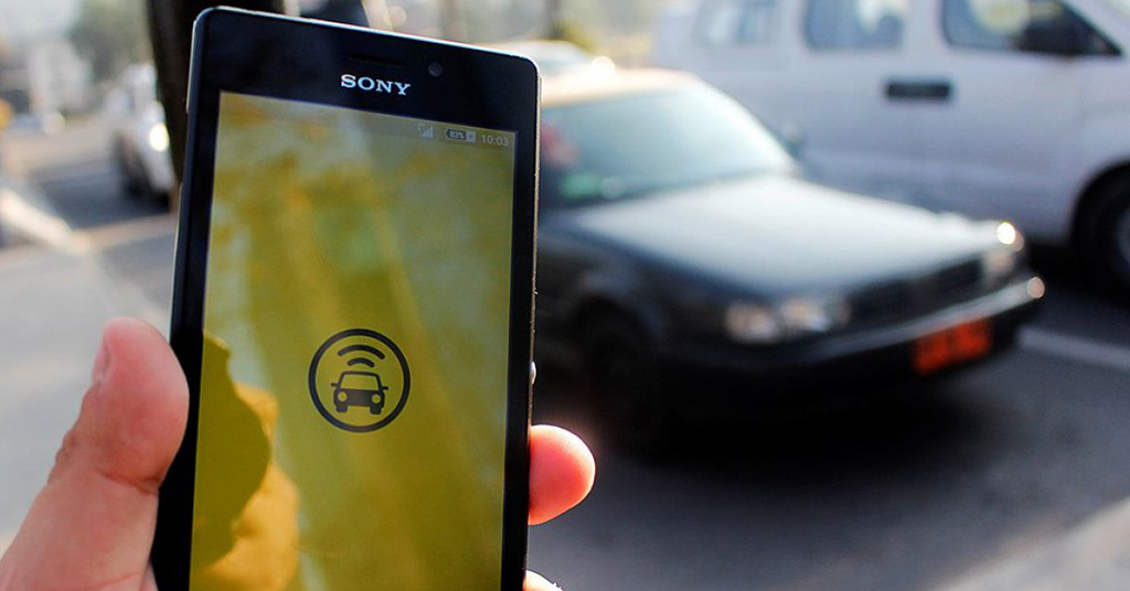 сервис такси Sony