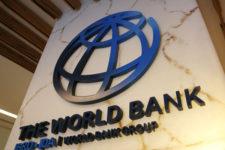 Всемирный банк изменил прогноз роста экономики Украины
