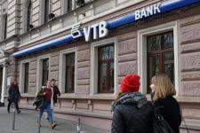 Фонд гарантирования выплатит средства вкладчикам банка-банкрота