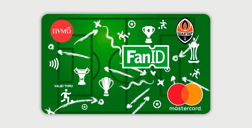 prepaid карта