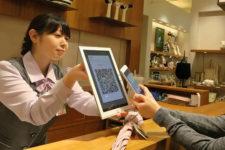 Alipay и WeChat Pay будут использовать единый QR-код