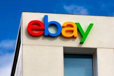 QR-коды вместо налички: eBay открыл инновационный магазин