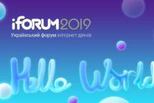 Посетители не могли попасть на iForum из-за визита президента