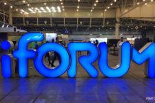 Что делать на iForum-2019: ТОП-10 стендов по финансам