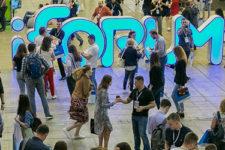 Рекордный iForum-2019: самые креативные презентации компаний