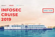 InfoSec Cruise 2019: в Киеве пройдет конференция по IT безопасности
