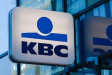 Отделения без персонала: банки Бельгии перейдут на новый формат работы