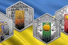 QR-коды, инь и ян: что изображено на самых красивых монетах Украины
