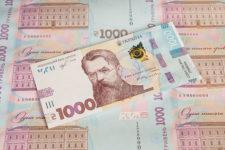 Новые украинские деньги: Нацбанк вводит банкноту в 1000 грн (фото)