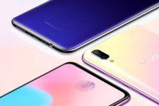 В Украину зашел популярный китайский бренд смартфонов
